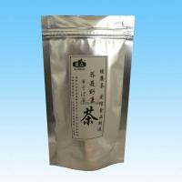China Biodegradable Stand Up Protein Powder Pouches / Aluminum Foil Bags For Protein Powder wholesale
