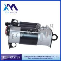 China 8W1Z5319A F1VY5319A F6AZ5319AA Air Suspension Compressor Air Supply Compressor wholesale