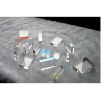 Buy cheap Mini Prism from wholesalers