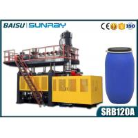 China Fully Automatic Blow Moulding Machine , 200 Litre Blue Plastic Drum Making Machine SRB120A wholesale