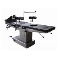China Universal Operating Room Bed Suitable For Otolaryngology / Cosmetic Surgery wholesale