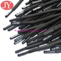 China Polyester lace with reflective stripe with silicone dipped tips drawcords for hoodies on sale