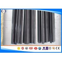 China Cold Finished Carbon Steel Seamless Pipe For Auto Parts St37 / St52 / 1020 / 1045 wholesale