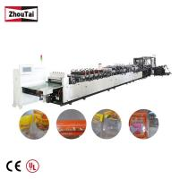 China Industrial Automatic Pouch Making device High Speed Plastic Bag Making Machine on sale