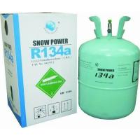 R134a Refrigerant Gas for Air-conditioner of air-conditioner31