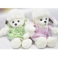 China Children Creme Stuffed Poodle Dog Toy Floral Dress Polyester Dog Plush Toys wholesale
