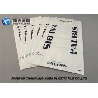 China Chemical Products Packaging Form Fill Seal Film FFS Pouch Customized Color wholesale