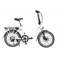 China Waterproof 250W Foldable High Performance Adult Electric Bike On Rear Rack wholesale