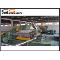 China Carbon Black Master Batch Manufacturing Machine With Kneader / Two Stage Extruder wholesale