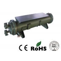 China Marine Water Cooled Refrigeration Condenser Heat Exchanger Carbon Steel Cover Material wholesale