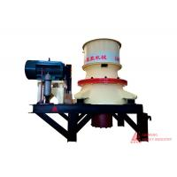 Buy cheap LMP Series Single Cylinder Hydraulic Cone Crusher from wholesalers