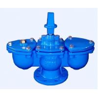 China Blue Double Acting Air Release Valve With Ductile Iron Fittings / Chamber wholesale