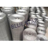 Quality High Strength Stainless Steel Welded Wire Mesh 0.5m - 2.5m Width For Animal for sale