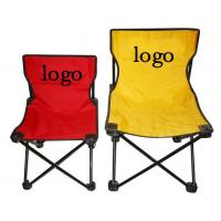 China Beach Chair wholesale