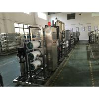 China 20T/H Pure Water Treatment Systems With Ro System Leakage Protection wholesale