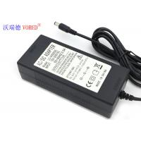 Quality 5V 5A Switching Mode Power Adaptor, LED Desk Lamp Power Supply Adapter for sale