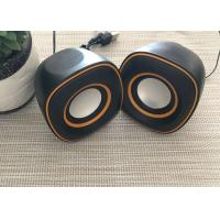 China Black Multimedia Wired USB Powered Speakers Stereo Surround 5W 90Hz - 20KHz wholesale