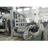Professional AAC Block Production Line AAC Block Making Plant