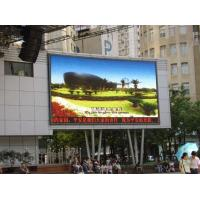 LED video panel wifi programmable led sign,outdoor full color P6 led display, outdoor advertising led display