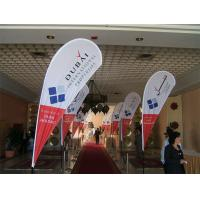 China Outdoor Advertising Teardrop Flag Banner For Trade Show Heat Transfer Printing on sale
