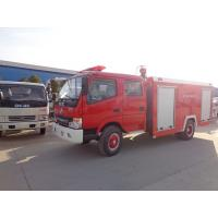 China Small Fire Engine Rescue Fire Brigade Truck 3 Ton For Fire Fighting Emergency on sale