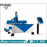 China Raycus 1KW Fiber Laser Cutting Machine , 10mm Steel Laser Cutting Device wholesale