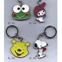 Buy cheap Nice Enamelled Key-ring from wholesalers