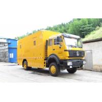 Buy cheap Water Purification Vehicle Truck mounted Purification System Equipment Vehicle from wholesalers