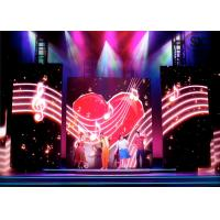 China Waterproof Stage LED Screens P16 Outdoor SMD / DIP Full Color Advertising wholesale