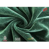 China 250gsm 92 Polyester 8 Spandex Fabric By The Yard , Turquoise Velvet Fabric on sale