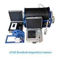 China Underground water well inspection camera wholesale
