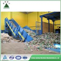 China 2018 New design waste paper baler machine with CE