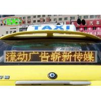 China Super Seismic Car Led Sign Display , Anti - Static P6 Taxi Led Display Outdoor wholesale