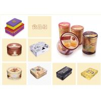 Buy cheap Colored Custom Packaging Boxes Cream Cookies Storage Tin With Transparent Window from wholesalers
