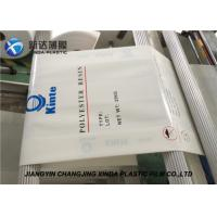 China Petrochemical Products Packaging Heavy Duty FFS Film Co - Extruded Printed Polythene wholesale
