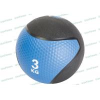 China Rubber Gym Workout Tools / 10 Pound 20 Pound Weighted Medicine Ball Training on sale