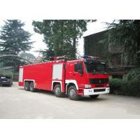 China Emergency Rescue Fire Fighting Truck 12 Wheels wholesale