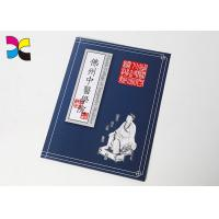 China Unique 250g C1S Art Paper Custom Printed File Folders Gold Hot Stamping wholesale