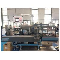 China CE Certificated Blister Auto Cartoning Machine With Capacity 120 Boxes / Min wholesale