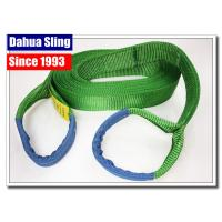 China Polyester Webbing Recovery Tow Straps Double Layered Atv Tow Strap Eco Friendly wholesale