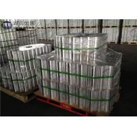 China Magnesium Rare Earth Alloy Magnesium Billet WE43 WE54 WE75 WE94 ISO AVIATION GRADE wholesale