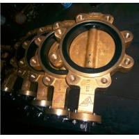 China Aluminum - Bronze Wafer Butterfly Valve , Triple Offset Butterfly Valve For Water Systems wholesale