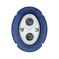 China HOT SALE islamic Azan Clock USI77 wholesale