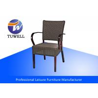 China Mothproof Stackable PE Rattan Chair / Outdoor Wicker Chair For Dining wholesale