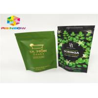 China Custom Printed Tea Recyclable Custom Zip Aluminum Foil Tea Food Packaging Ziplock mylar bag For Coffee Powder Pouch wholesale