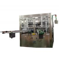 China Full Automatic High Speed Push Pull Cap Assembly Machine With Speed 350 Pieces Per Minute wholesale