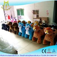 """China Hansel playground equipment rocking stuffed animal <strong style=""""color:#b82220"""">scooter</strong> ride electric octopus riding cow toys for kids unicorn coin wholesale"""