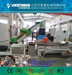 China مزدوج المرحلة ب بي النفايات البلاستيكية تكوير الخط wholesale