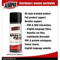China Custom Color Acrylic Aerosol Spray Paints For Industrial With High Gloss wholesale