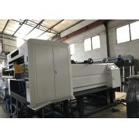 Quality roll cutting machine sheet cutting machine paper roll cutting machine manufacturers for sale